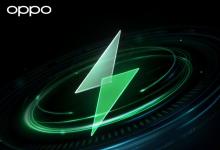 Oppo تكشف عن تقنيات جديدة للشحن تستهدف معايير أعلى للحماية