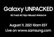 سامسونج تعقد مؤتمر UNPACKED القادم في 11 من أغسطس