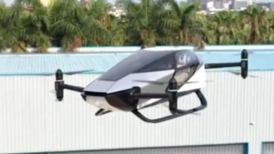XPeng تكشف عن نموذج سيارة X2 الطائرة ذاتية القيادة
