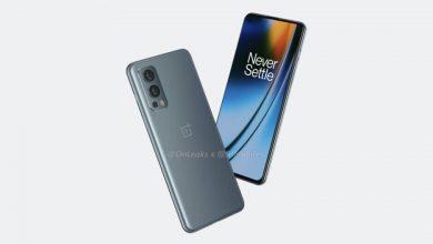 إعلان تشويقي جديد يؤكد عن بعض مواصفات هاتف OnePlus Nord 2
