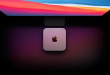 ابل تؤجل إطلاق Mac Mini المميز برقاقة M1X إلى العام المقبل