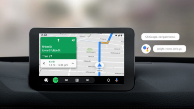 تحديث Android 12 يستبدل Android Auto بنمط مساعد جوجل الرقمي
