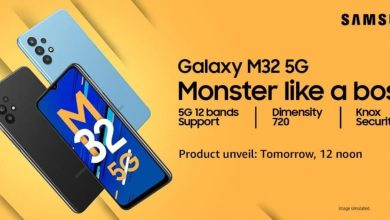 هاتف Galaxy M32 5G سيأتي بسعر أقل من 340 دولار في الهند