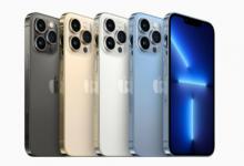 ابل تدفع بتحديث للبرمجيات لمعالجة مشكلة iPhone 13 وأجهزة الآيباد الجديدة