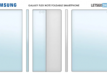 سامسونج تعمل على جهاز Galaxy Flex Note مع غلاف قابل للطي حول الشاشة وكاميرا مدمجة