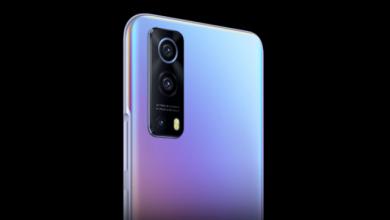 هاتف iQOO Z5 Pro سيكون أول إصدار Pro بمجموعة Z