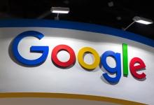 جوجل قد تقيم حدث للإعلان عن منتجات جديدة في 5 أكتوبر