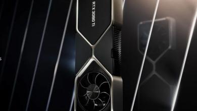 Nvidia تخطط لإطلاق نموذج جديد من GeForce RTX 3080 Ti بذاكرة 20 جيجا بايت رام