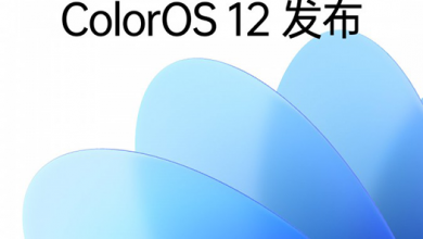 Oppo تستعد للكشف عن واجهة ColorOS 12 في 16 من سبتمبر