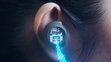 كوالكوم تعلن عن تقنية الصوتيات aptX Lossless لأجهزة البلوتوث