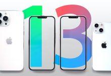 سعر مجموعة iPhone 13 5G قد يتأثر بأسعار شرائح المعالجة