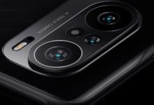 شاومي تدعم إصدارها القادم من الهواتف المميزة بمستشعر 200 ميجا بيكسل