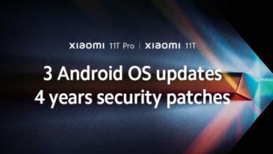 هاتفي 11T و 11T Pro من شاومي سيحصلون على ثلاثة تحديثات لنظام لأندرويد وأربع سنوات من تصحيحات الأمان