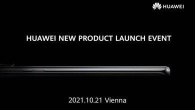 هواوي تحدد موعد لإطلاق منتج جديد في 21 أكتوبر