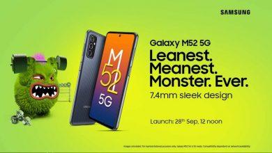 إطلاق هاتف Galaxy M52 5G في 28 سبتمبر في الهند
