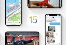 طرح أنظمة iOS 15 و iPadOS 15 و watchOS 8 اليوم