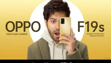 تحديد يوم 27 سبتمبر لإطلاق هاتف Oppo F19s