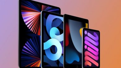 أي جهاز آيباد من أبل هو الأفضل بالنسبة لك؟ iPad أو iPad mini أو iPad Air أو iPad Pro؟