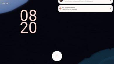 الإصدار المبكر لـ Android 12.1 يكشف عن أهم ميزاته