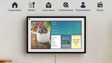 أمازون تكشف عن جهاز Echo Show جديد بحجم 15 بوصة وروبوت منزلي يسمى Astro