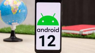 جوجل تطلق رسمياً الإصدار الجديد من نظام التشغيل Android 12