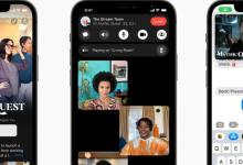 كيفية إستخدام ميزة SharePlay في تحديث iOS 15!