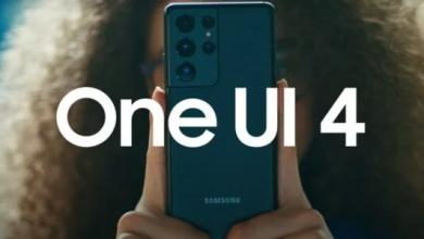 سامسونج تكشف رسميًا عن واجهة One UI 4 خلال حدث Unpacked Part 2