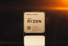 تقرير يؤكد خطط AMD لبدء الإنتاج الضخم لتحديث Zen 3 Ryzen الشهر المقبل