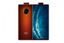 Vivo تطلق هاتف NEX جديد مع معالج Snapdragon 888