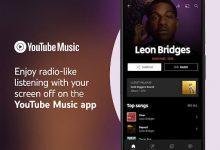 تطبيق YouTube Music يوفر إمكانية الاستماع في الخلفية مجانًا في كندا