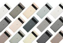 جوجل تطلق حافظات Pixel 6 الرسمية